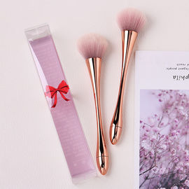 China Rose Gold Plated Handle Cosmetic Makeup Brush Set Beautiful Novel Boat Shape factory